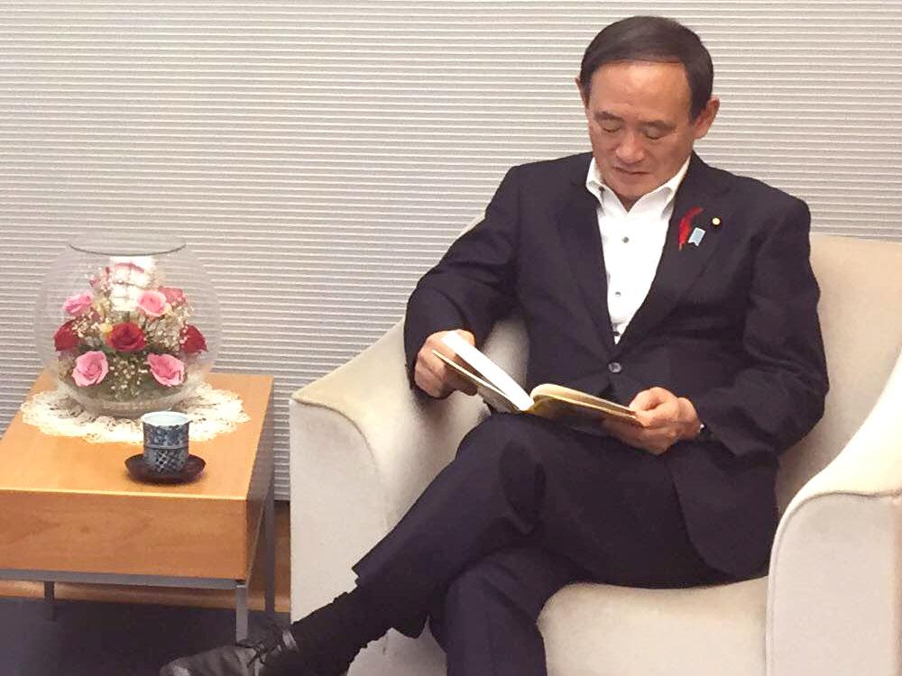 株式会社 ドリームリンク菅義偉内閣官房長官とお話しをして感じること。株式会社 ドリームリンク